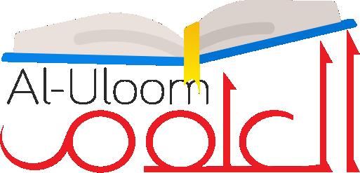 Al-Uloom